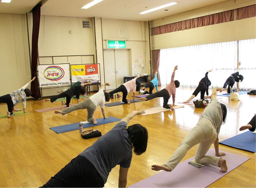 IMG_1475 minnano yoga