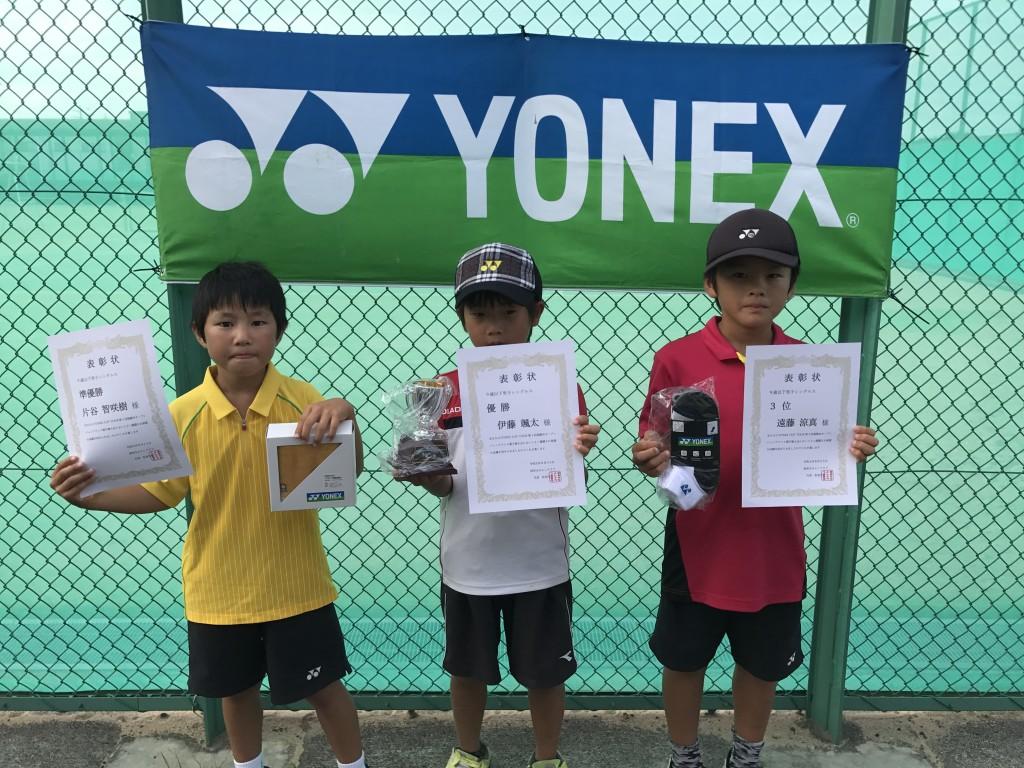 9歳以下男子シングルス入賞者