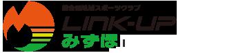 岐阜県瑞穂市 特定非営利団体Link-upみずほ